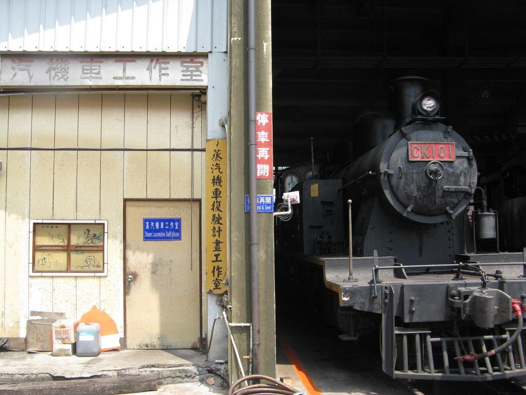 蒸汽機車復駛計畫工作室及 CK101
