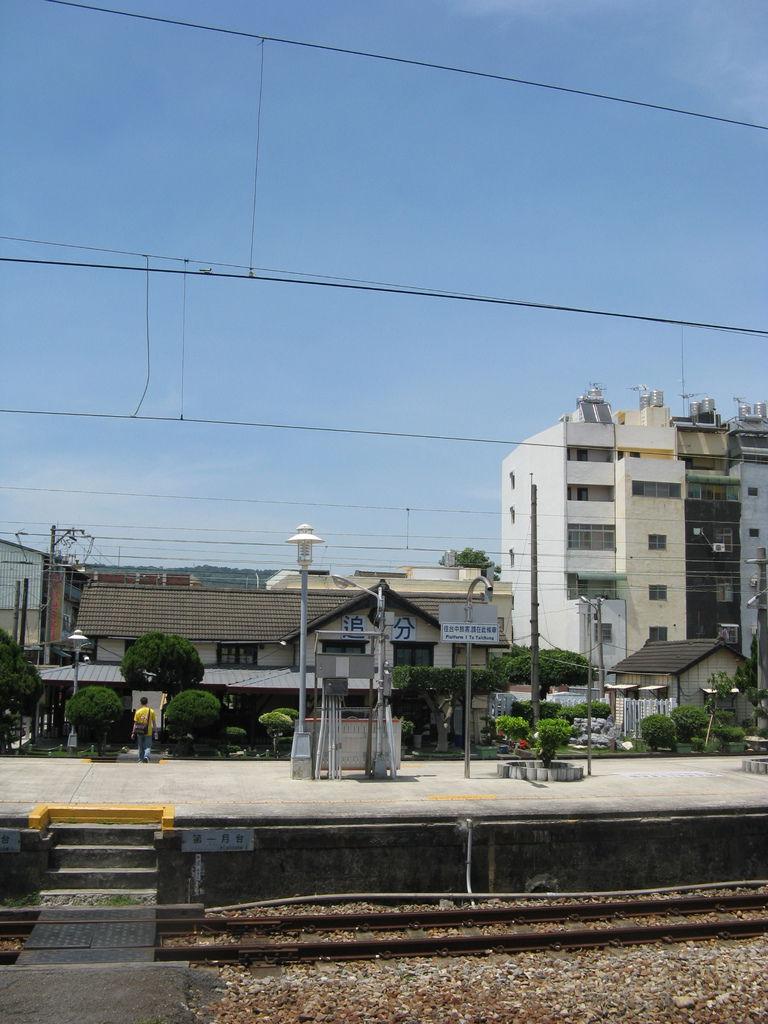 追分火車站