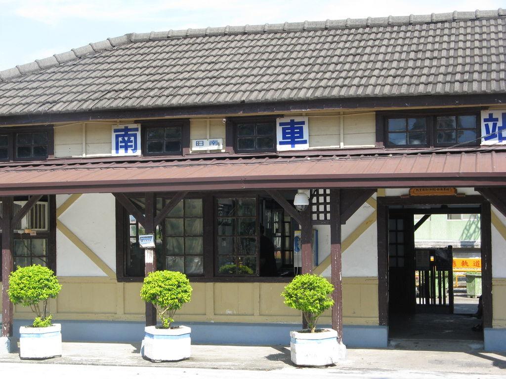 日南火車站