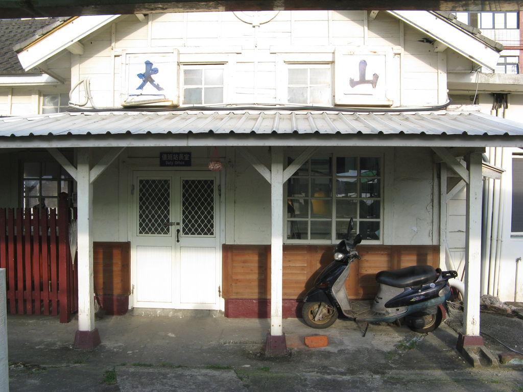 大山火車站