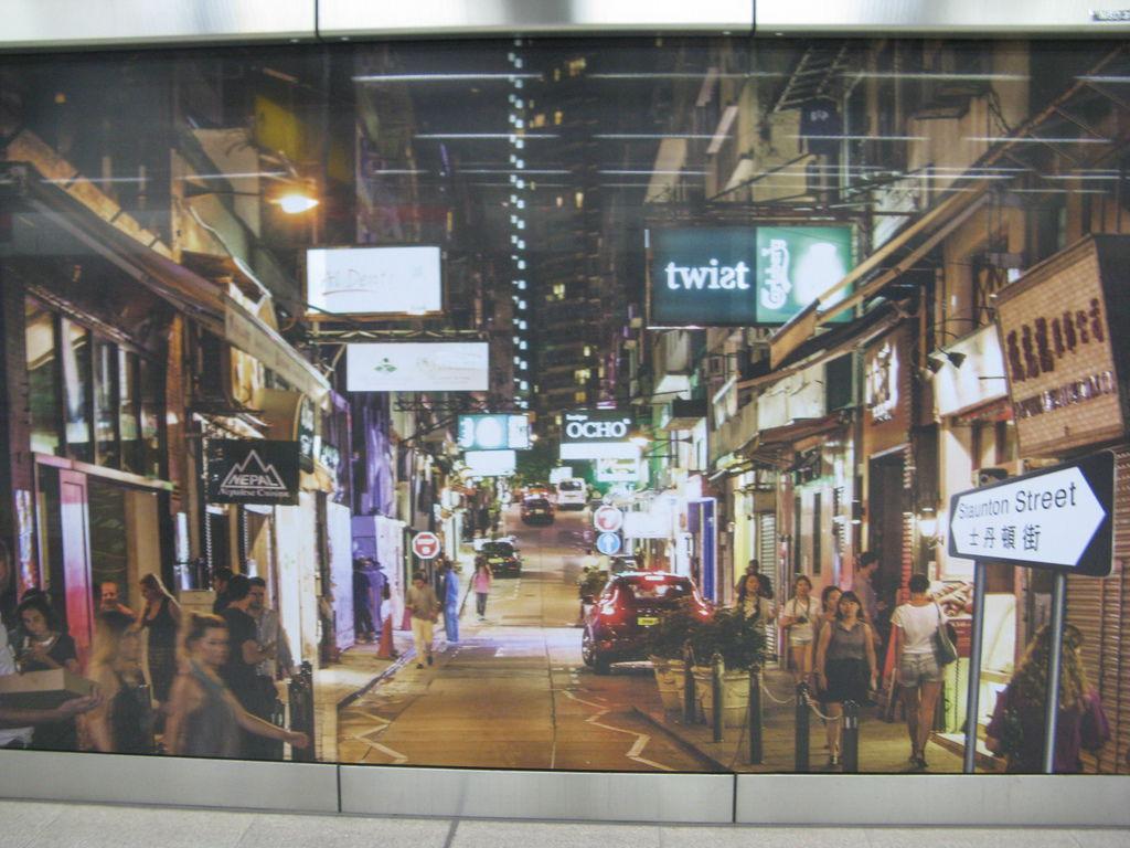 香港地鐵站等比例廣告:士丹頓街