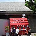 走進花生漫畫 Snoopy 65週年巡迴特展高雄首站 / 售票亭