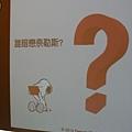 走進花生漫畫 Snoopy 65 週年巡迴特展高雄首站 / 誰暗戀奈勒斯?