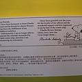 走進花生漫畫 Snoopy 65 週年巡迴特展高雄首站 / 舒爾茨的退休公開信
