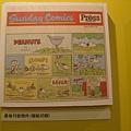 走進花生漫畫 Snoopy 65 週年巡迴特展高雄首站 / 最後刊登稿件(報紙印刷)