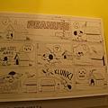走進花生漫畫 Snoopy 65 週年巡迴特展高雄首站 / 早期的 Snoopy