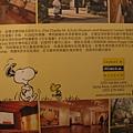 走進花生漫畫 Snoopy 65 週年巡迴特展高雄首站 / 舒爾茨博物館