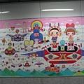 捷運站裡的可樂王畫作