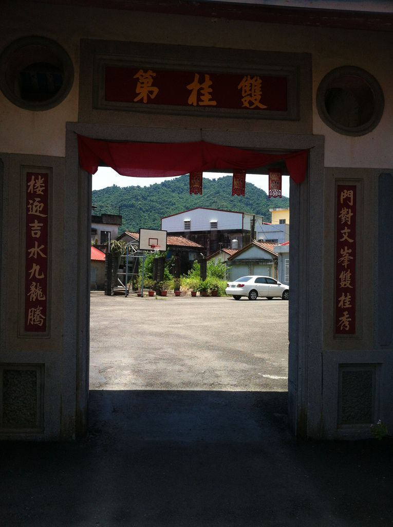 美濃廣進勝紙傘的「雙桂第」門口