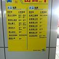南岡山站出口轉乘公車資訊