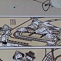 瀨南街以前是瀨南鹽場