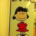Snoopy 彩繪列車