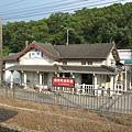 談文火車站