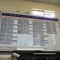 通霄站時刻表