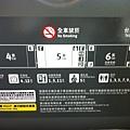 新的高鐵在 4 車和 12 車有充電座