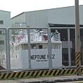 管制區裡有艘 NEPTUNE No. 2, PORT VICTORIA