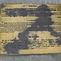 飯田豐二記念碑