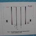 高雄車站地下化工法說明