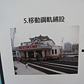 舊高雄車站搬遷照片
