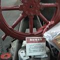 三剛鐵工廠(南方澳文史工作室)裡的漁船推進器