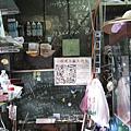 三剛鐵工廠(南方澳文史工作室)