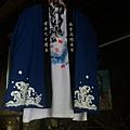 三剛鐵工廠(南方澳文史工作室)的南方澳鯖魚祭衣物