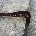 內埤海岸上不明的數字記號