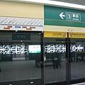 松山站燈箱旁的裝置藝術