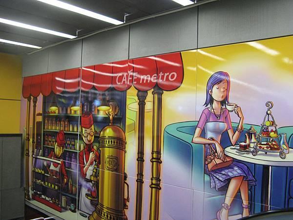 捷運松江南京站壁畫