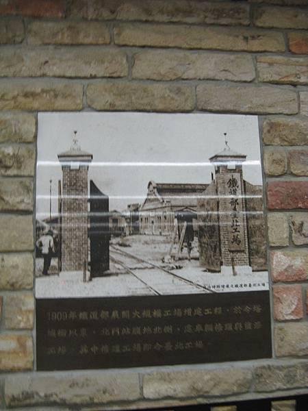 鐵道部台北工場照片