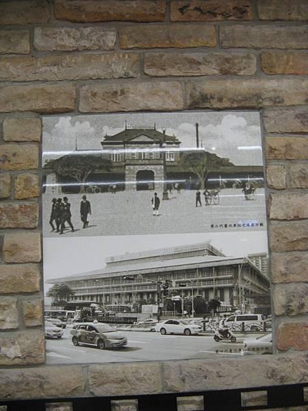 台北車站(上:二代/下:現代)