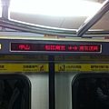 中山→松江南京→→南京復興