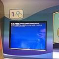 捷運西門站的自動售票機藍白畫面