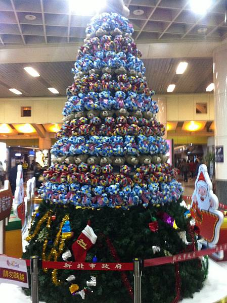 Xmas Tree #6: 新北市歡樂耶誕城