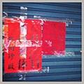 污水工程我恨你~ #原來這就是怨念 #kaohsiung #closed
