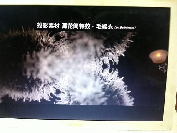 三餘書店.張懸《潮水箴言》概念特展
