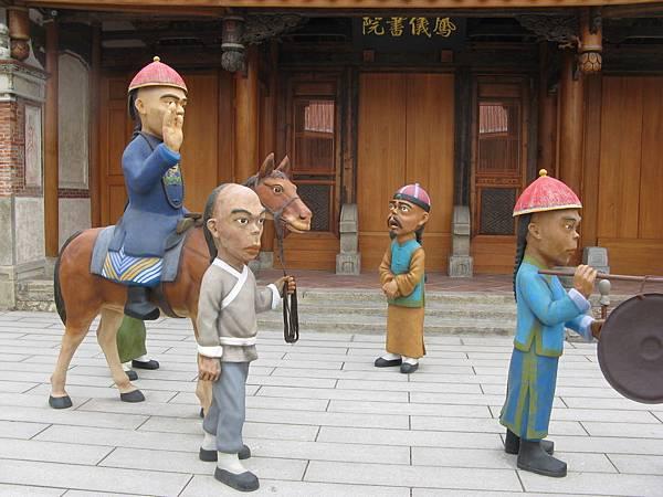 鳳儀書院 Q 版人偶:曹知縣騎馬來巡視書院