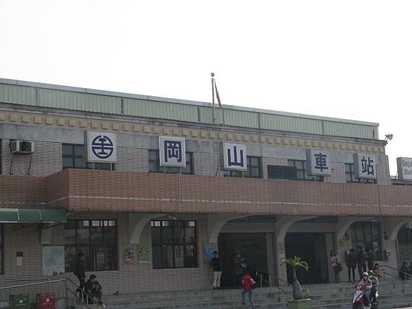 台日同名車站系列:岡山車站(おかやま)