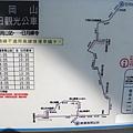 一天8班車的大岡山假日觀光公車