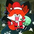 痞客狐聖誕老人