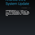 Android 5.0.2 System Update