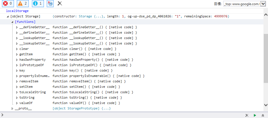 IE11.localStorage