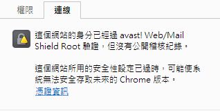 chrome-avast