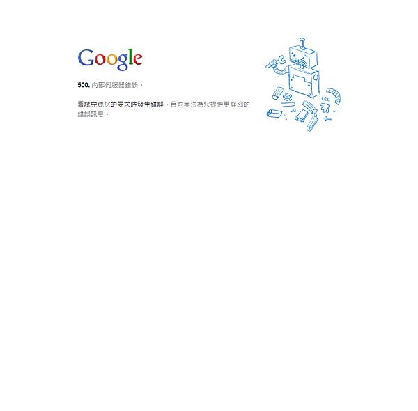 Google 500.png