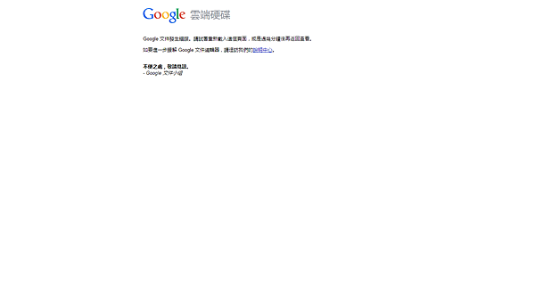 Google doc.png