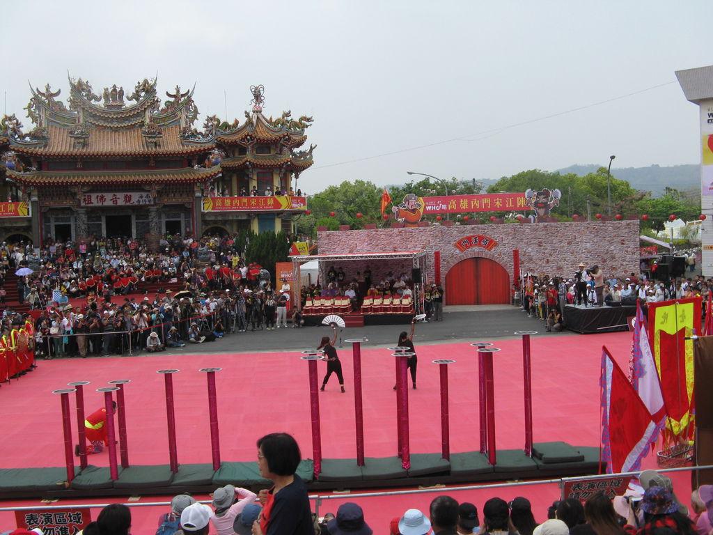 台北市立大學宋江陣初賽-扇子舞