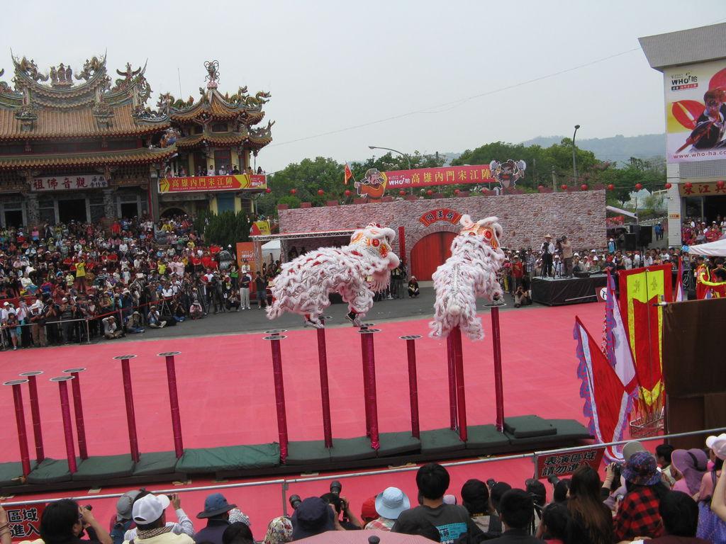 台北市立大學宋江陣初賽-舞獅跳樁