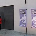 海龍王舞台,也就是還沒開幕的 Live Warehouse
