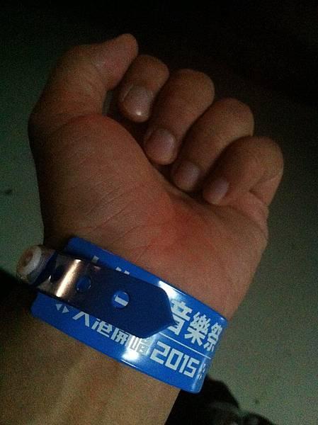 大港的手環