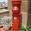 林百貨屋頂的郵筒